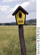 Купить «nature environment owl enviroment conservation», фото № 8578612, снято 22 июля 2019 г. (c) PantherMedia / Фотобанк Лори