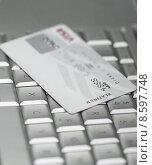 Купить «Credit card on a Mac keyboard», фото № 8597748, снято 24 февраля 2019 г. (c) PantherMedia / Фотобанк Лори
