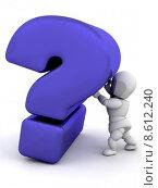 Купить «Person holding question mark», иллюстрация № 8612240 (c) PantherMedia / Фотобанк Лори