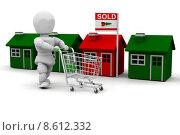 Купить «House shopping», иллюстрация № 8612332 (c) PantherMedia / Фотобанк Лори