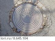 Купить «Люк городской канализации с надписью на грузинском языке. Тбилиси, Грузия», фото № 8645104, снято 2 марта 2015 г. (c) Юлия Батурина / Фотобанк Лори