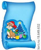 Купить «Blue parchment with Christmas cat», иллюстрация № 8649632 (c) PantherMedia / Фотобанк Лори