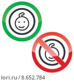 Купить «Child permission signs», иллюстрация № 8652784 (c) Иван Рябоконь / Фотобанк Лори