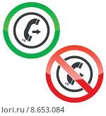 Купить «Outgoing call permission signs», иллюстрация № 8653084 (c) Иван Рябоконь / Фотобанк Лори