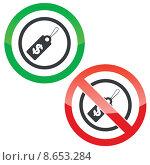 Купить «Dollar price permission signs», иллюстрация № 8653284 (c) Иван Рябоконь / Фотобанк Лори
