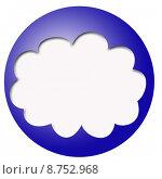 Купить «blue cloud button bowl advertising», фото № 8752968, снято 15 октября 2019 г. (c) PantherMedia / Фотобанк Лори