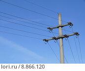 Купить «mast traverse betonmast current energy», фото № 8866120, снято 23 мая 2019 г. (c) PantherMedia / Фотобанк Лори