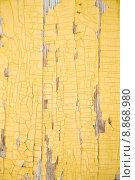 Купить «Фон из досок с облупившейся желтой краской», фото № 8868980, снято 8 августа 2015 г. (c) Дмитрий Булин / Фотобанк Лори