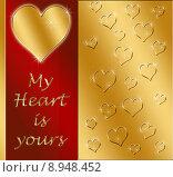 Купить «my heart is yours», фото № 8948452, снято 16 октября 2018 г. (c) PantherMedia / Фотобанк Лори