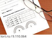 Купить «glasses eyeglasses spectacles ordinance oculist», фото № 9110064, снято 24 марта 2019 г. (c) PantherMedia / Фотобанк Лори