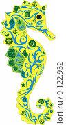 Морской конек. Стоковая иллюстрация, иллюстратор Буркина Светлана / Фотобанк Лори