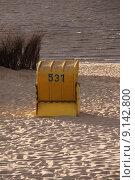 Купить «blue yellow beach basket seaside», фото № 9142800, снято 17 октября 2018 г. (c) PantherMedia / Фотобанк Лори