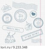 Набор почтовых марок и штемпелей. Стоковая иллюстрация, иллюстратор Liliya Mekhonoshina / Фотобанк Лори