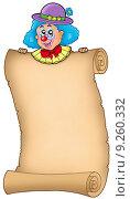 Купить «Cartoon clown holding old scroll», иллюстрация № 9260332 (c) PantherMedia / Фотобанк Лори