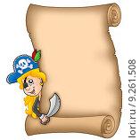 Купить «Parchment with lurking pirate girl», иллюстрация № 9261508 (c) PantherMedia / Фотобанк Лори