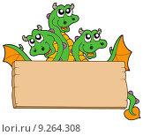 Купить «Dragon with wooden sign», иллюстрация № 9264308 (c) PantherMedia / Фотобанк Лори
