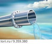 Купить «Clean Drinking Water», фото № 9359380, снято 23 августа 2018 г. (c) PantherMedia / Фотобанк Лори