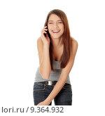 Купить «Phone call», фото № 9364932, снято 22 июля 2019 г. (c) PantherMedia / Фотобанк Лори