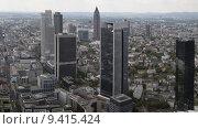 Купить «view panorama skyline bank perspective», фото № 9415424, снято 20 февраля 2019 г. (c) PantherMedia / Фотобанк Лори