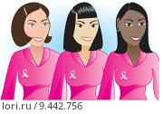 Купить «Pink Cancer Women 1», фото № 9442756, снято 21 июля 2019 г. (c) PantherMedia / Фотобанк Лори