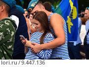 Купить «Празднование Дня ВДВ в парке Горького, Москва, 2015», эксклюзивное фото № 9447136, снято 2 августа 2015 г. (c) lana1501 / Фотобанк Лори