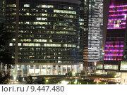 Вид на современный бизнес-центр ночью (2015 год). Стоковое фото, фотограф demon15 / Фотобанк Лори