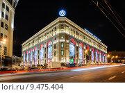 Купить «Центральный детский магазин на Лубянке. Москва», эксклюзивное фото № 9475404, снято 12 августа 2015 г. (c) Алёшина Оксана / Фотобанк Лори