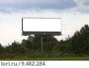 Купить «Empty billboard », фото № 9482284, снято 22 сентября 2018 г. (c) PantherMedia / Фотобанк Лори