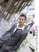 Купить «young man portrait business handsome», фото № 9493816, снято 18 февраля 2020 г. (c) PantherMedia / Фотобанк Лори