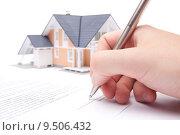 Mortgage contract. Стоковое фото, фотограф Jakub Jirsák / PantherMedia / Фотобанк Лори