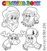 Купить «Coloring book Christmas topic 1», иллюстрация № 9561216 (c) PantherMedia / Фотобанк Лори