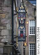 Купить «sign royal signal scotland whiskey», фото № 9570844, снято 19 ноября 2018 г. (c) PantherMedia / Фотобанк Лори