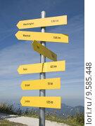 Купить «signpost arrows orientation distances signposts», фото № 9585448, снято 17 июля 2018 г. (c) PantherMedia / Фотобанк Лори