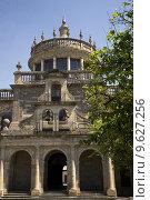 Купить «Cabanas Cultural Institute with Lemon Tree Guadalajara Mexico», фото № 9627256, снято 22 сентября 2018 г. (c) PantherMedia / Фотобанк Лори