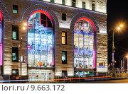 Купить «Центральный детский магазин на Лубянке. Фрагмент», эксклюзивное фото № 9663172, снято 12 августа 2015 г. (c) Алёшина Оксана / Фотобанк Лори