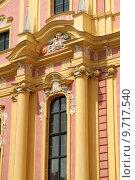 Купить «Historic building in Neuburg an der Donau», фото № 9717540, снято 20 мая 2019 г. (c) PantherMedia / Фотобанк Лори