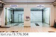 Купить «Пункт приема автомобилей в автосервисе», фото № 9776904, снято 22 июля 2015 г. (c) Евгений Ткачёв / Фотобанк Лори