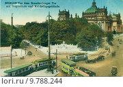 Купить «Берлин. Вид с Бранденбургских ворот на колонну Победы и Рейхстаг. Почтовая открытка 1929 года», иллюстрация № 9788244 (c) Дмитрий Савостин / Фотобанк Лори