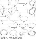 Купить «Speech bubble collection», иллюстрация № 9820548 (c) PantherMedia / Фотобанк Лори