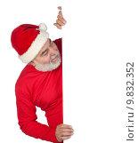 Купить «Funny Santa Claus with poster», фото № 9832352, снято 17 февраля 2019 г. (c) PantherMedia / Фотобанк Лори