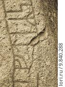 Купить « Close-up of ancient Rune Stone, Vadstena, Sweden», фото № 9840288, снято 20 мая 2019 г. (c) PantherMedia / Фотобанк Лори
