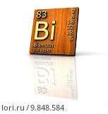 Купить «Bismuth form Periodic Table of Elements - wood board», фото № 9848584, снято 23 февраля 2019 г. (c) PantherMedia / Фотобанк Лори