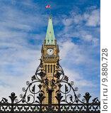 Купить «Gated Parliament», фото № 9880728, снято 21 марта 2019 г. (c) PantherMedia / Фотобанк Лори