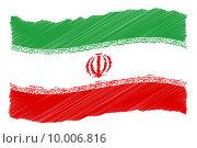 Купить «iran iraq persia teheran image», фото № 10006816, снято 16 июля 2018 г. (c) PantherMedia / Фотобанк Лори