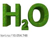 Купить «H2O - water chemical symbol », фото № 10054748, снято 16 ноября 2018 г. (c) PantherMedia / Фотобанк Лори