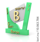 Купить «Boron form Periodic Table of Elements - V2», фото № 10063784, снято 23 февраля 2019 г. (c) PantherMedia / Фотобанк Лори