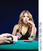 Купить «Woman doubt in a card gambling match», фото № 10189716, снято 14 июля 2020 г. (c) PantherMedia / Фотобанк Лори