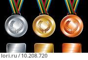 Купить «Gold, silver and bronze medals background», иллюстрация № 10208720 (c) PantherMedia / Фотобанк Лори
