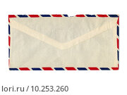 Купить «Letter or small packet envelope isolated over white», фото № 10253260, снято 19 октября 2018 г. (c) PantherMedia / Фотобанк Лори