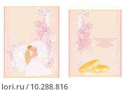 Купить «elegant wedding invitation with rings and wedding couple  set», иллюстрация № 10288816 (c) PantherMedia / Фотобанк Лори